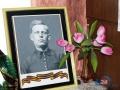 Салищев Григорий Андреевич