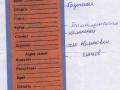 saizeva_gora0 (1)4