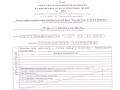 отчет о деятельности НКО за 2012г 001