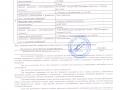 отчет о деятельности НКО за 2012г 004