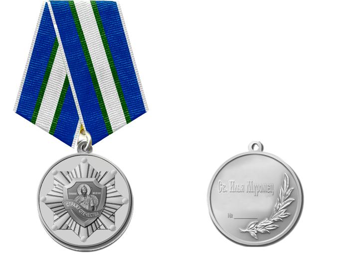 медал-Ильи