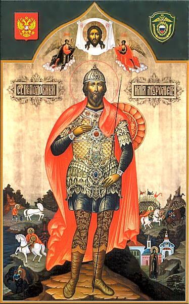 ИльяМУромец