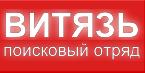 ПО Витязь