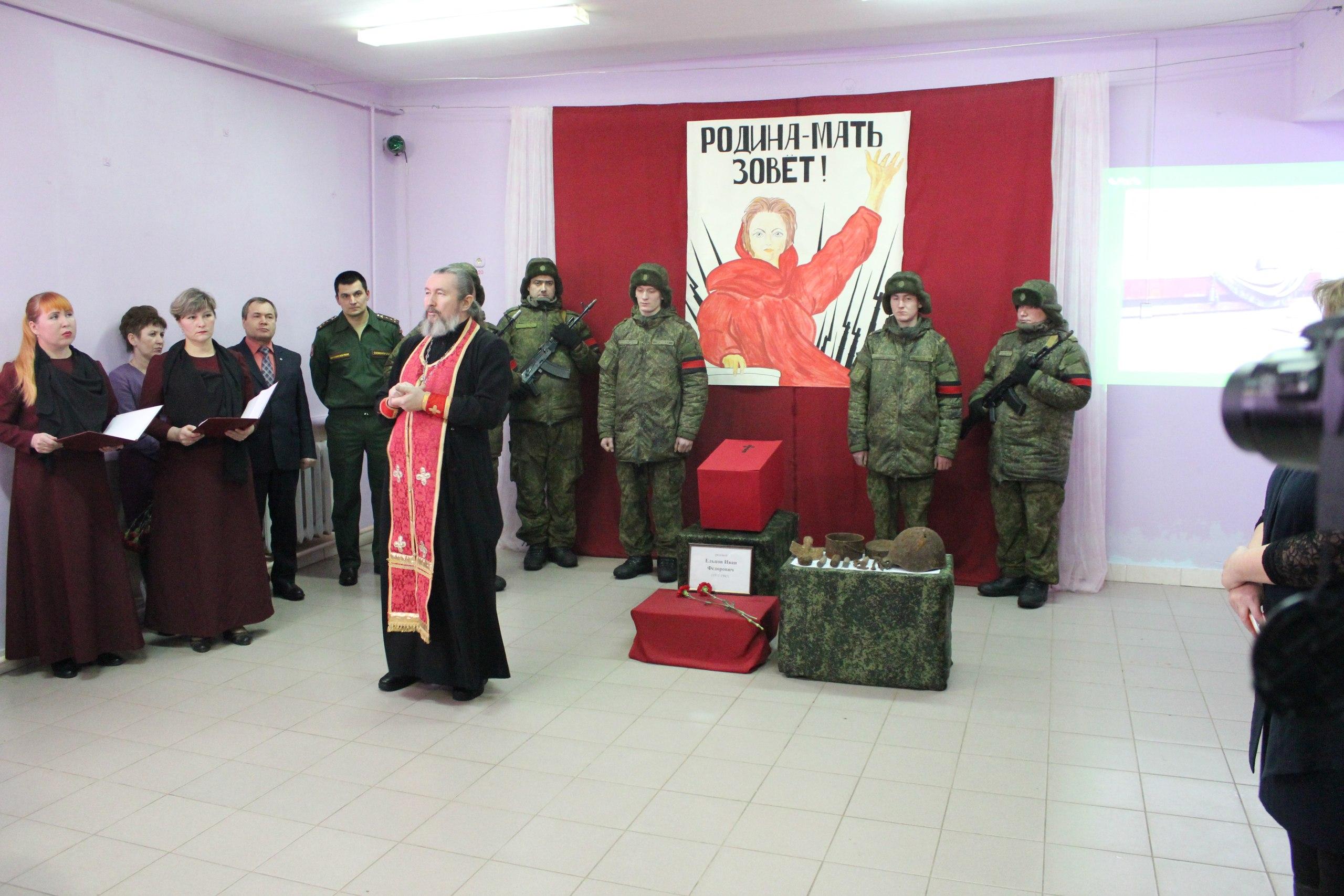 10.12.2016 Захоронение Ельцова Ивана Фёдоровича