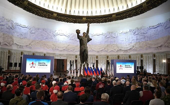 04.04.2019 Открытие Всероссийской акции «Вахта Памяти-2019»