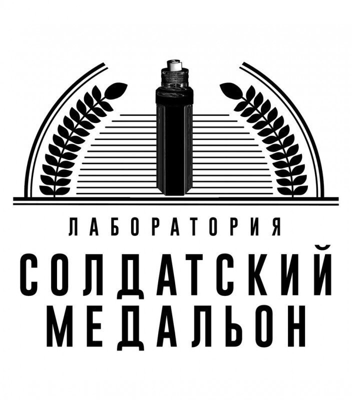 """16.05.2019 Новости лаборатории """"Солдатский медальон"""""""