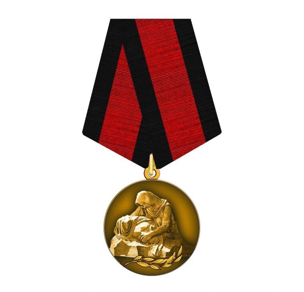 10.01.2020 Красноармеец Агеев Борис Павлович удостоен медали «Шагнувши в  бессмертие» посмертно