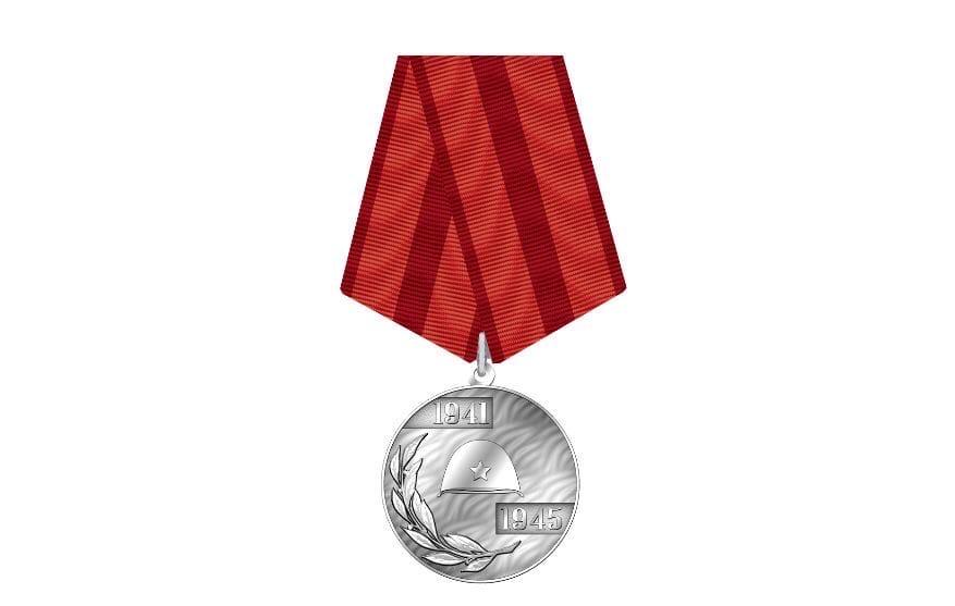 08.05.2020 Награждение медалью «Мы  помним!»