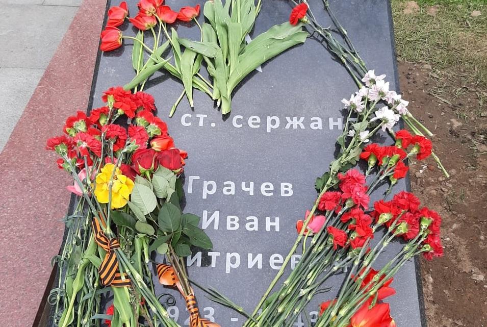 09.05.2020 Установка мемориальной плиты